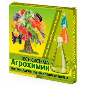 Тест система Агрохимик для определения (pH) кислотности почвы
