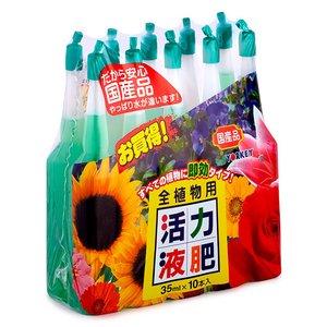 """Японское удобрение """"Универсальное"""" для всех видов растений. 10шт/35мл"""