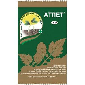 Атлет, от перерастания рассады, 1.5мл