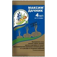 Средство от болезней растений Максим дачник, 4 мл.