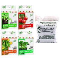 Набор удобрений №7 Алирин-Б + Гамаир ТАБ + Глиокладин ТАБ + Трихоцин СП + органическое удобрение ПСВ-74