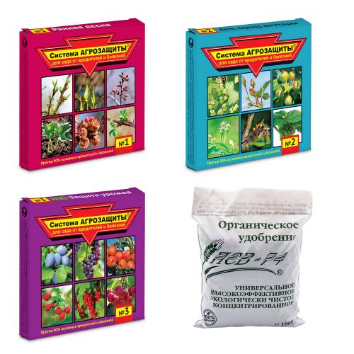 Набор №9 Системы Агрозащита №1 + Агрозащита №2 + Агрозащита №3 + органическое удобрение ПСВ 74