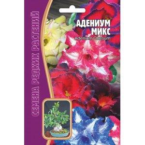 Семена Адениум Микс, 3 шт.