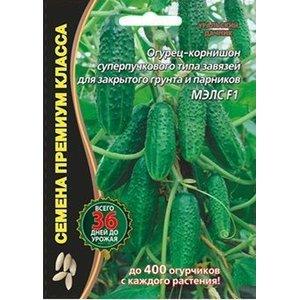 Семена Огурец МЭЛС F1