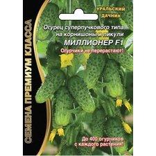 Семена Огурец Миллионер F1, 5 сем. (+2 опылителя)