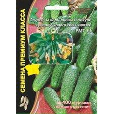 Семена Огурец РМТ F1, 5 сем.