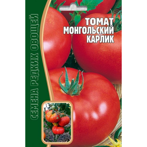 Семена Томат Монгольский карлик, 8 сем.