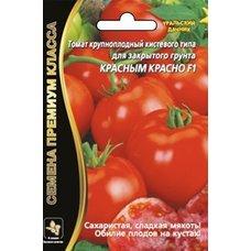 Семена Томат Красным красно F1, 10 сем.