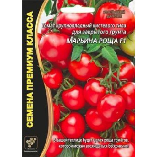 Семена Томат МАРЬИНА РОЩА F1