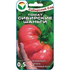 Семена Томат Сибирские шаньги