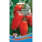 Семена Томат КАСПАР F1 (плод до 200 г, открытый грунт, теплица, 12 шт.)