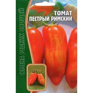 Семена Томат Пестрый Римский, 15 шт.