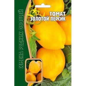 Семена Томат Золотой Персик, 15 шт.
