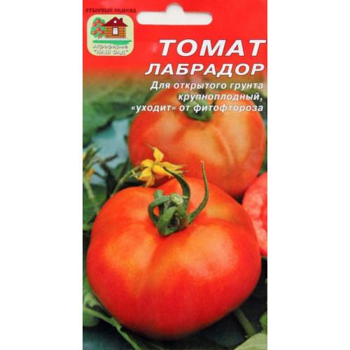 Семена томат реликтовый Лабрадор