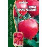 Семена Томат Персик розовый