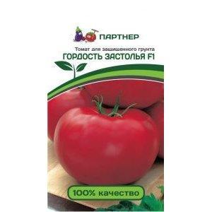 Семена Томат ГОРДОСТЬ ЗАСТОЛЬЯ F1 (10 шт.) 2-ной пак