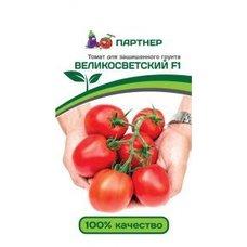 Семена Томат ВЕЛИКОСВЕТСКИЙ F1 (10 шт.) 2-ой пак