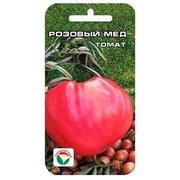 Семена Томат Розовый мед (среднеспелый, плод до 1500 г, высота 60-70 см, теплица или открытый грунт, 20 шт.)