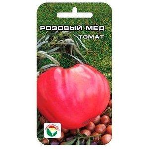 Семена Томат Розовый мед, 20 сем.