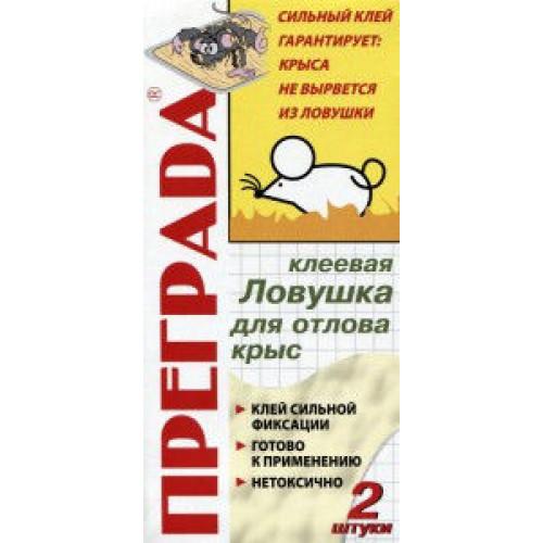 Клеевая ловушка для крыс «Преграда»