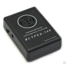 Ультразвуковой отпугиватель крыс и мышей ЯСТРЕБ 500 на батарейках