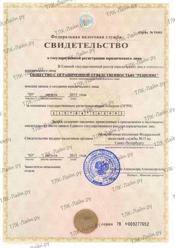 юридический адрес пао сбербанк в санкт-петербурге